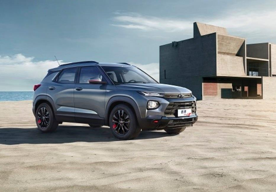 Chevrolet Trailblazer 2020 'made in China' anh 11