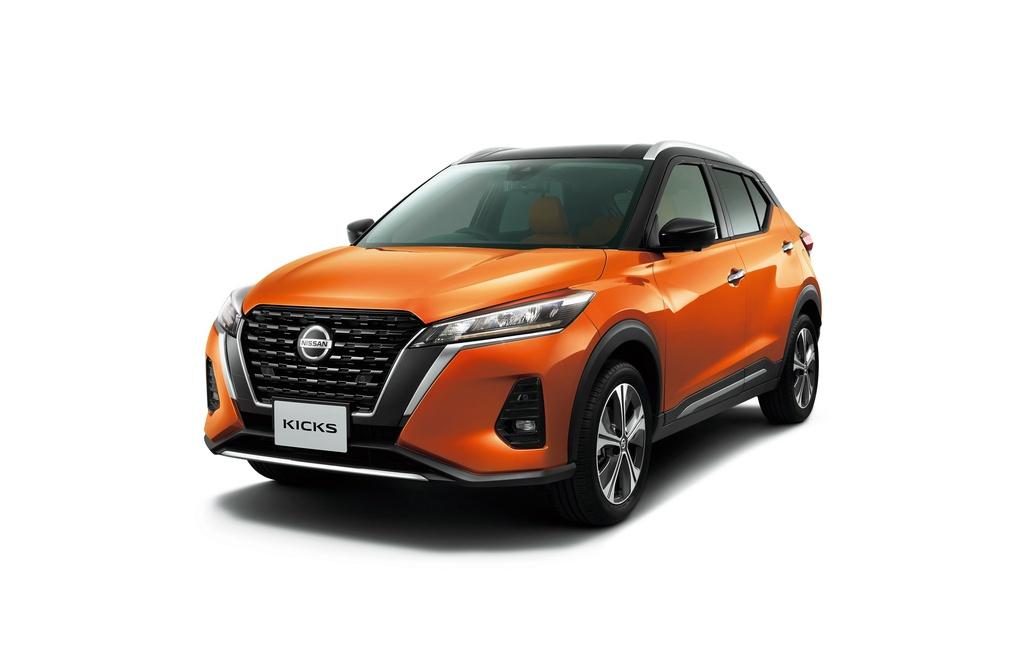 Nissan Kicks 2021 ra mat thi truong Nhat Ban anh 1