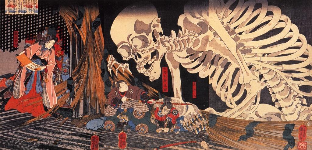 Yokai Nhat Ban tac oai tac quai khap cac trang sach, manga va phim anh hinh anh 1 e382bde383bce382a4e383b3.jpg