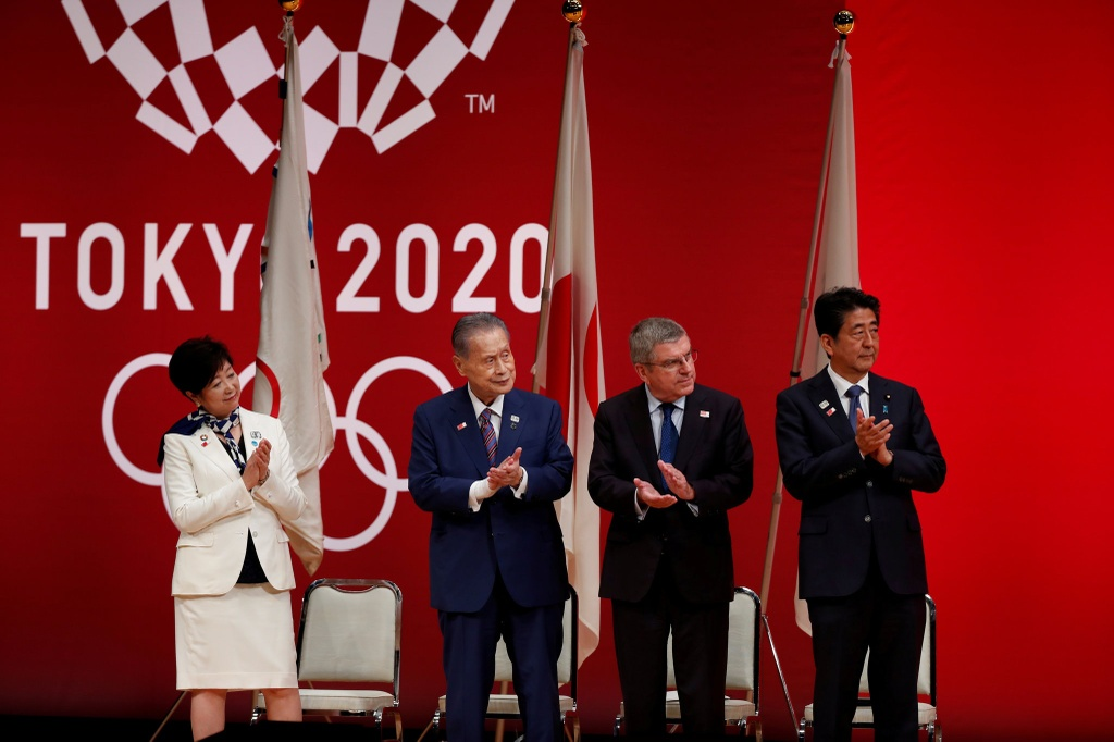 Nhat Ban chiu cu danh nang khi Olympic 2020 bi hoan hinh anh 1 tokyo.jpg