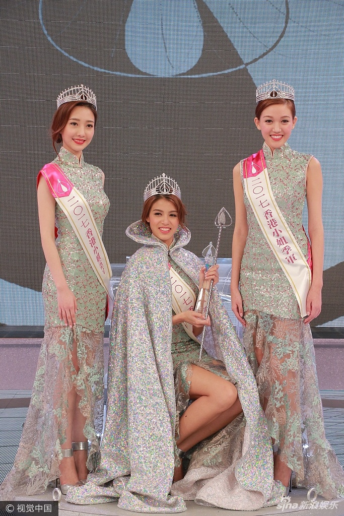 Thi sinh 23 tuoi bi che van dang quang Hoa hau Hong Kong 2017 hinh anh 3