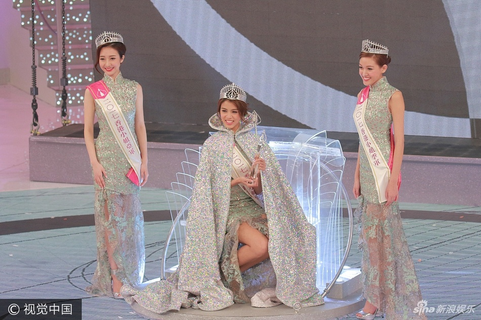 Thi sinh 23 tuoi bi che van dang quang Hoa hau Hong Kong 2017 hinh anh 4