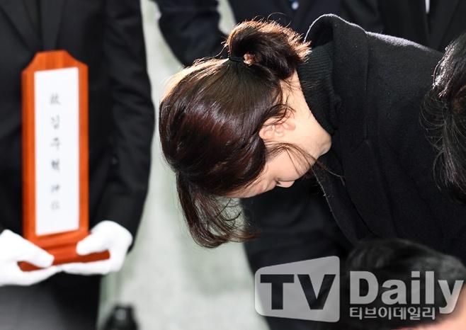 Le tang Kim Joo Hyuk anh 4