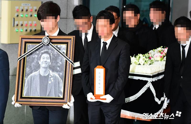 Le tang Kim Joo Hyuk anh 1