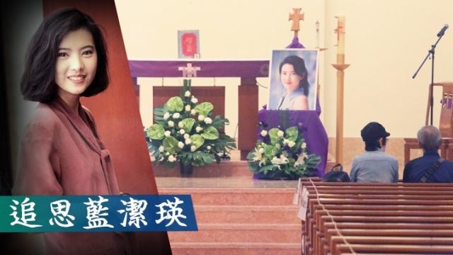 Truong Ve Kien va nghe si Hong Kong nghen ngao vieng Lam Khiet Anh hinh anh 11