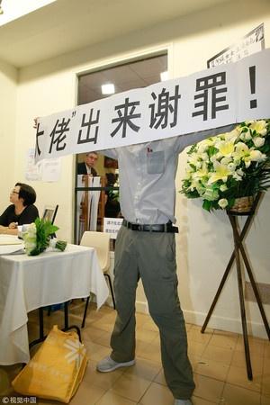 Tieng het o tang le Lam Khiet Anh va su do ban cua showbiz Hong Kong hinh anh 2