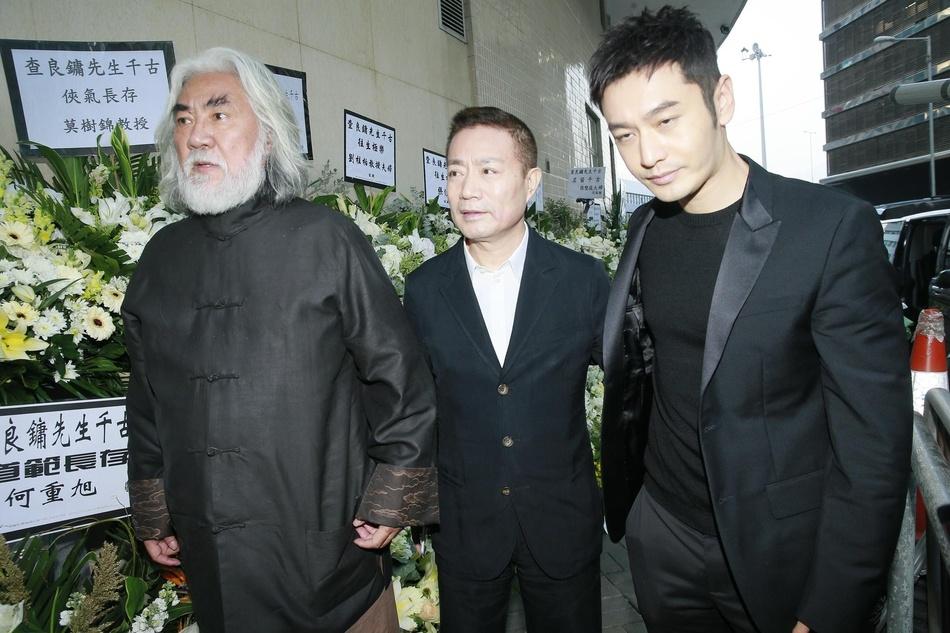 Le tang Kim Dung anh 4
