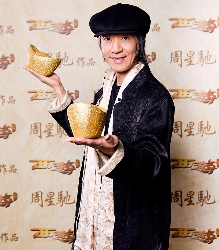 Chau Tinh Tri khong ngan Huong Hoa Cuong anh 4