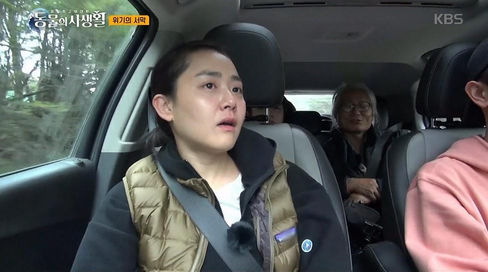 Moon Geun Young - 'em gai van nguoi me' xuong sac, sa sut o tuoi 32 hinh anh 1