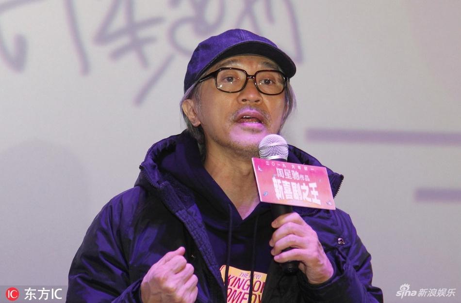 Châu Tinh Trì thừa nhận điện ảnh Trung Quốc đã có vua hài mới - Ảnh 1