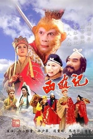 TVB ngap tran phim Dai luc,  thoi ky huy hoang anh 2