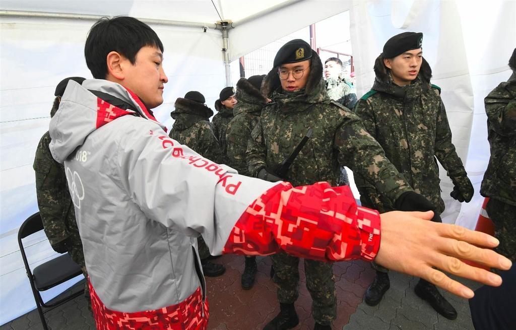Han Quoc huy dong 60.000 nguoi dam bao an ninh cho Olympics hinh anh 7