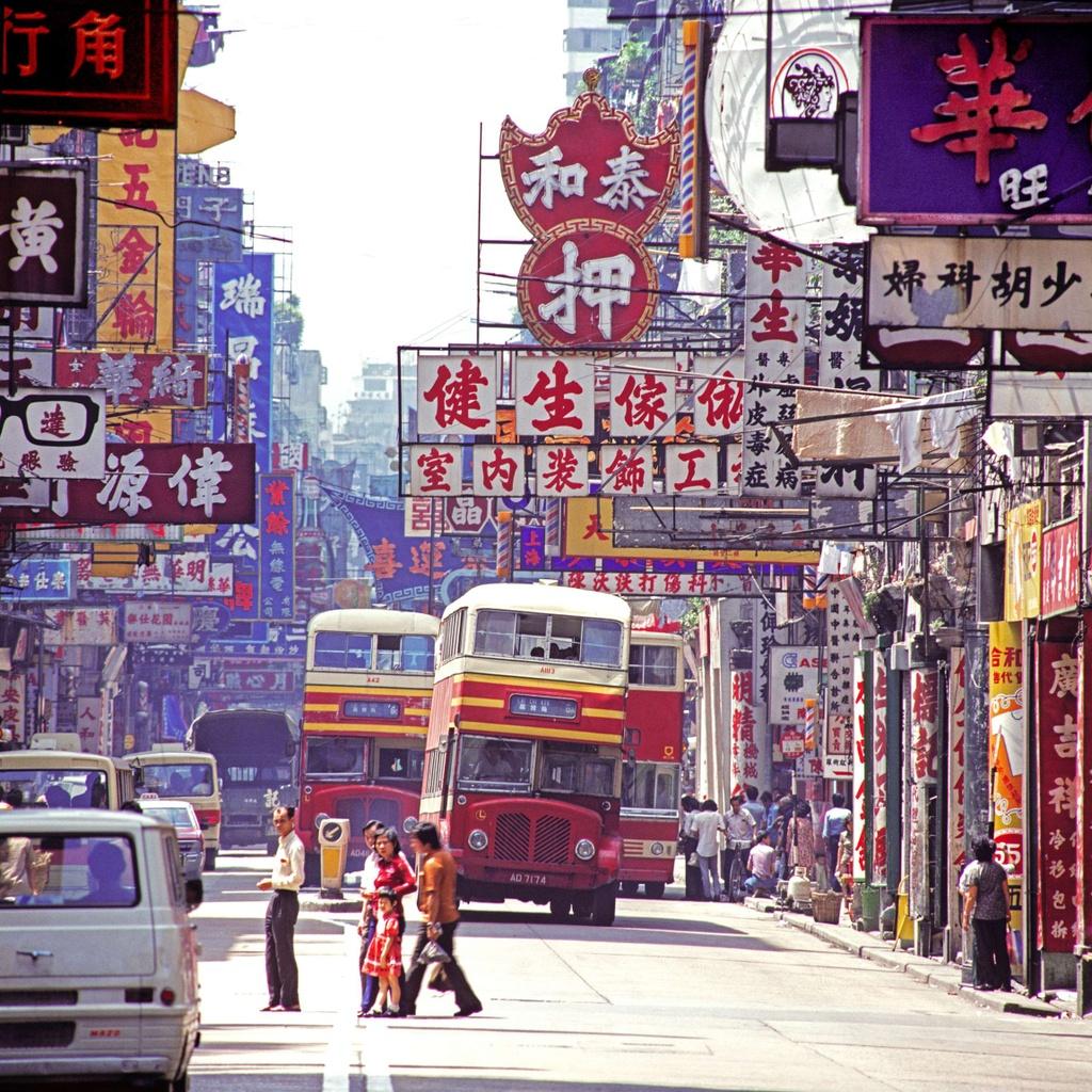 Hong Kong tu co dien den hien dai qua gan nua the ky hinh anh 10