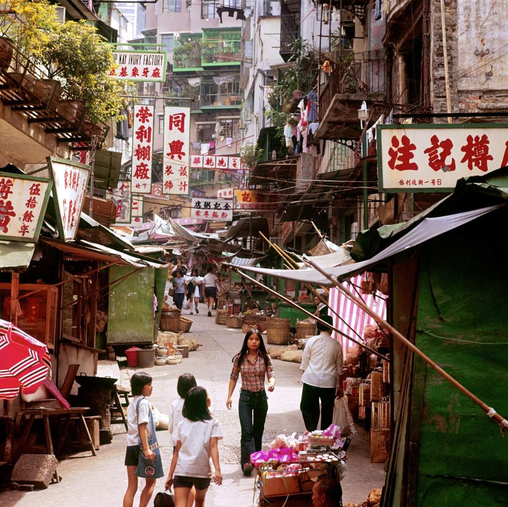 Hong Kong tu co dien den hien dai qua gan nua the ky hinh anh 6