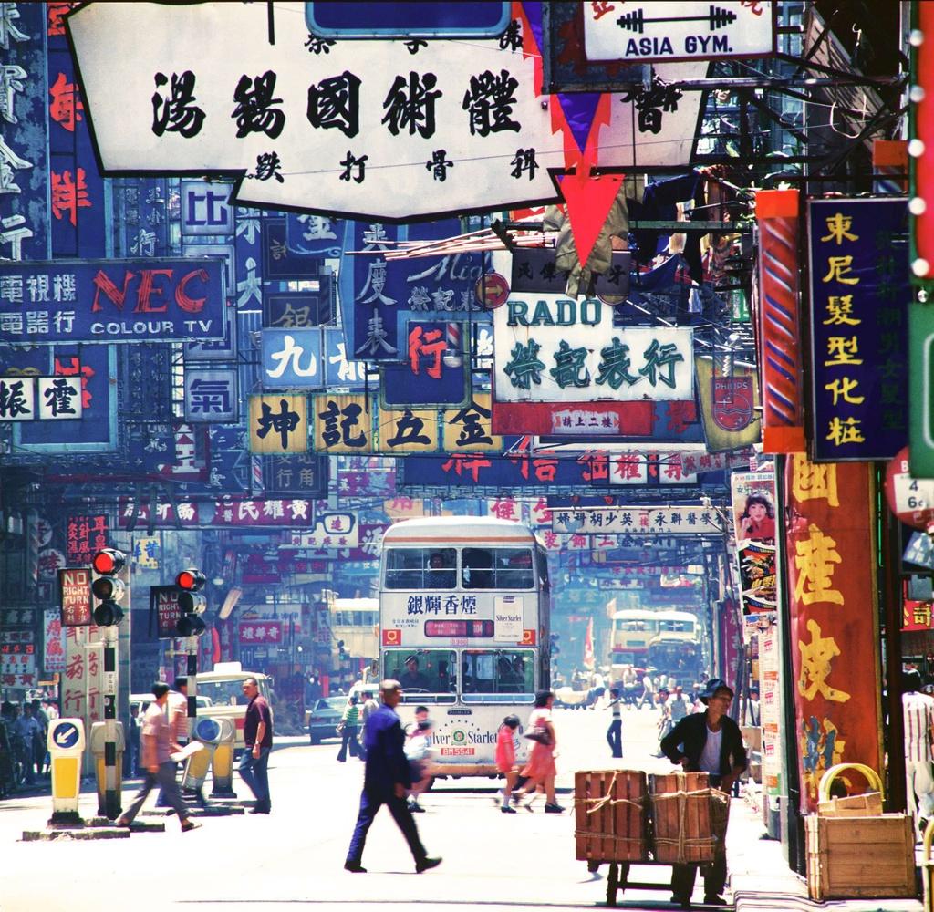 Hong Kong tu co dien den hien dai qua gan nua the ky hinh anh 9