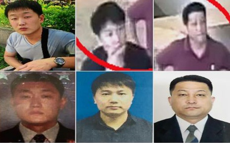Nhom nghi pham vu Kim Jong Nam hop mat bang cach nao? hinh anh 5