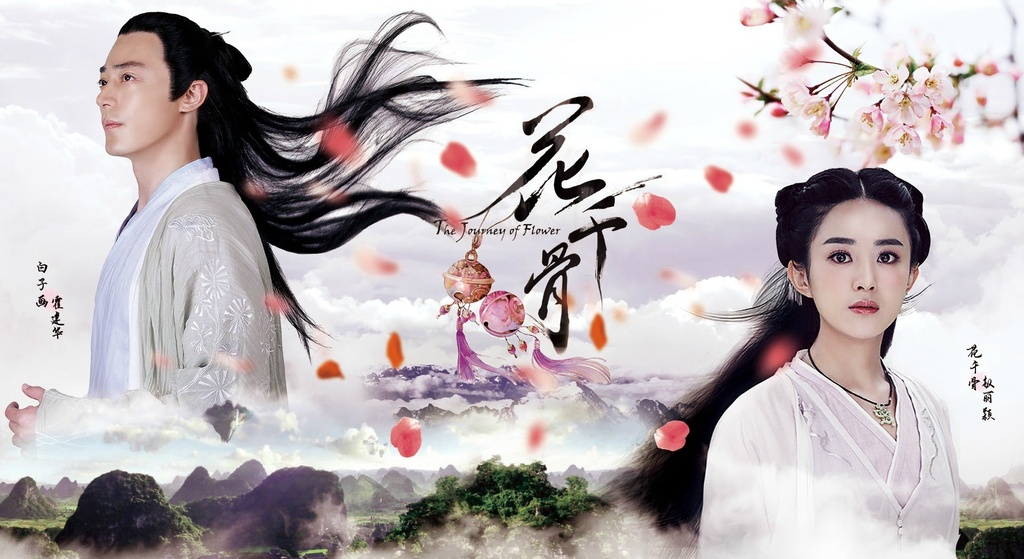 Hoa Thiên Cốt cũng dính nghi án đạo văn như nhiều tác phẩm tiên hiệp khác.  Ảnh: Sina.