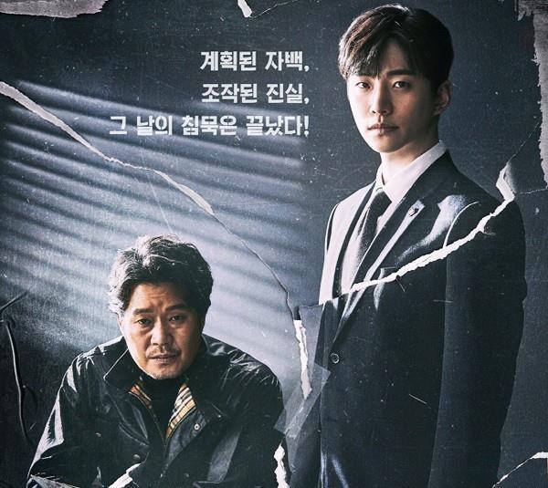 Phim trinh tham giet nguoi ky bi cua Jun Ho (2PM) gay sot man anh Han hinh anh 1