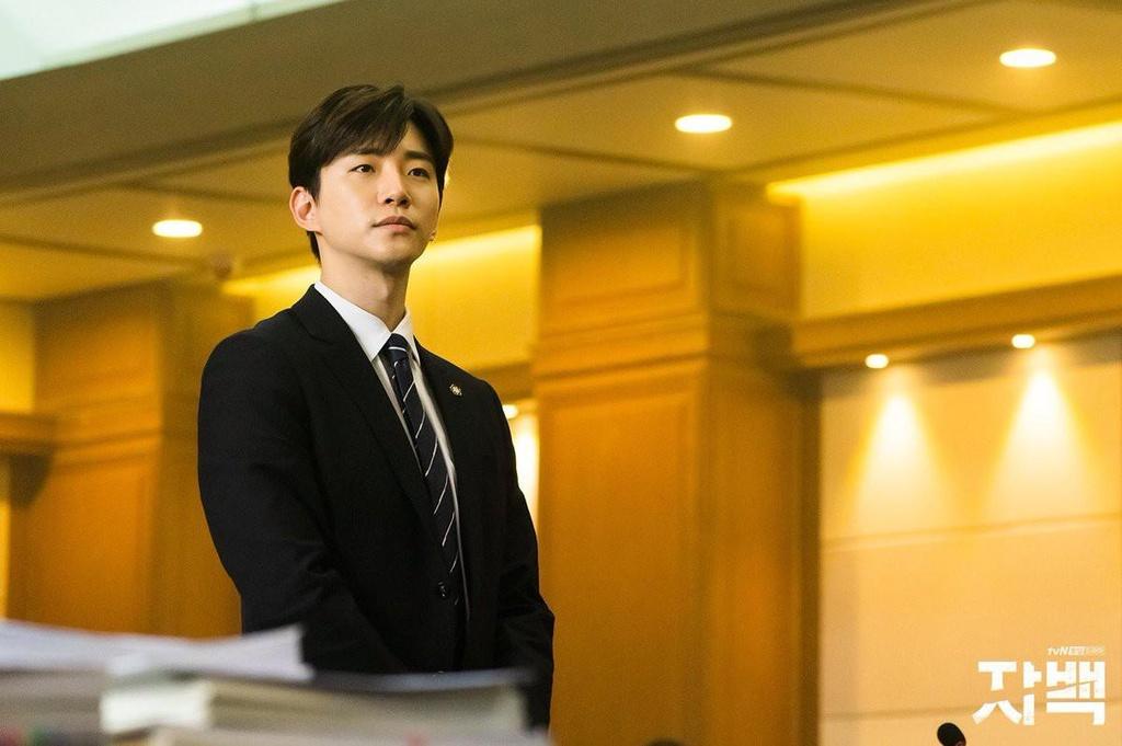 Phim trinh tham giet nguoi ky bi cua Jun Ho (2PM) gay sot man anh Han hinh anh 2