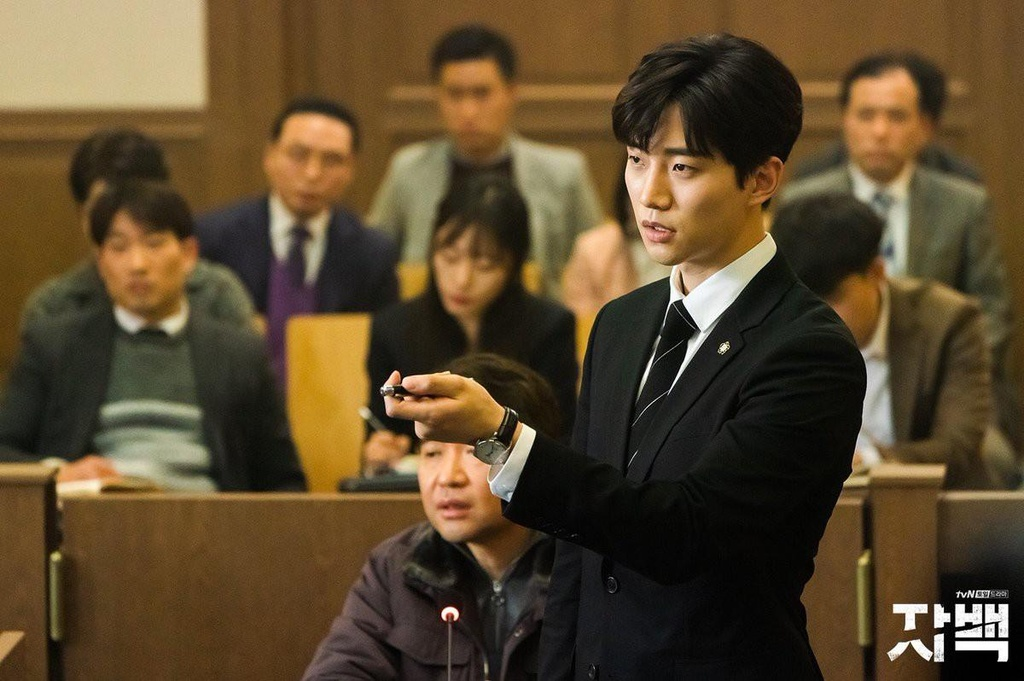 Phim trinh tham giet nguoi ky bi cua Jun Ho (2PM) gay sot man anh Han hinh anh 6