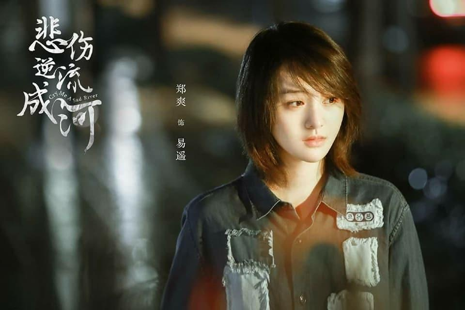 phim truyen hinh Trung Quoc anh 8