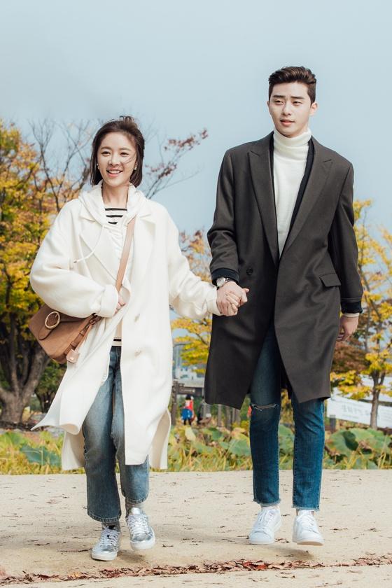 Hwang Jung Eun anh 4