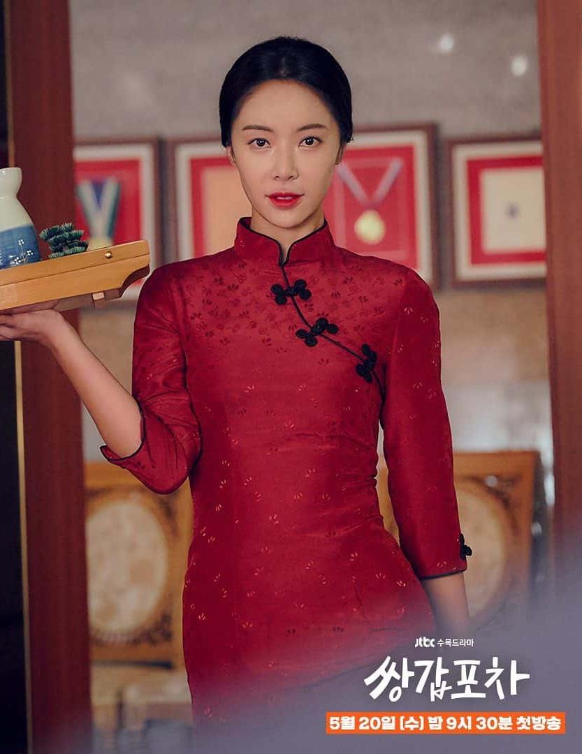 Hwang Jung Eun anh 7