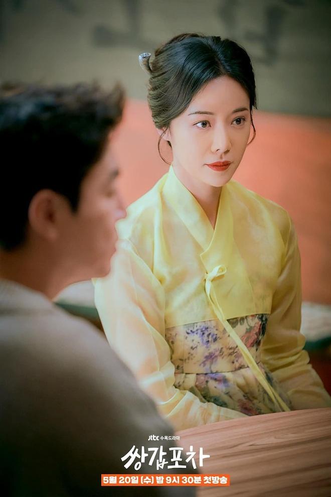 Hwang Jung Eun anh 6