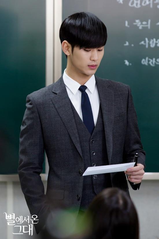 Kim Soo Hyun anh 6