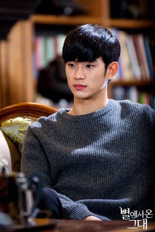 Kim Soo Hyun anh 7