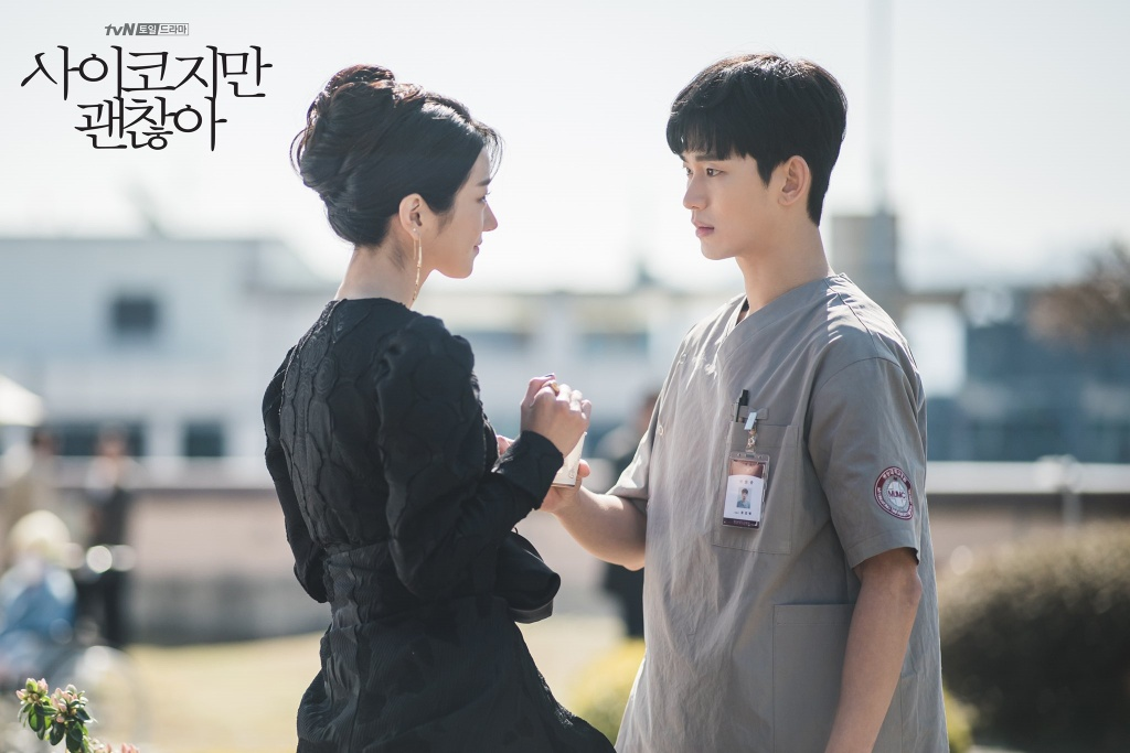 Kim Soo Hyun anh 11