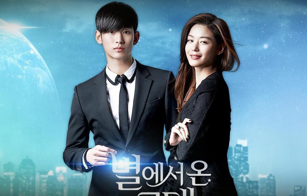 Kim Soo Hyun anh 5