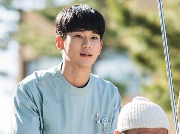 Kim Soo Hyun anh 15