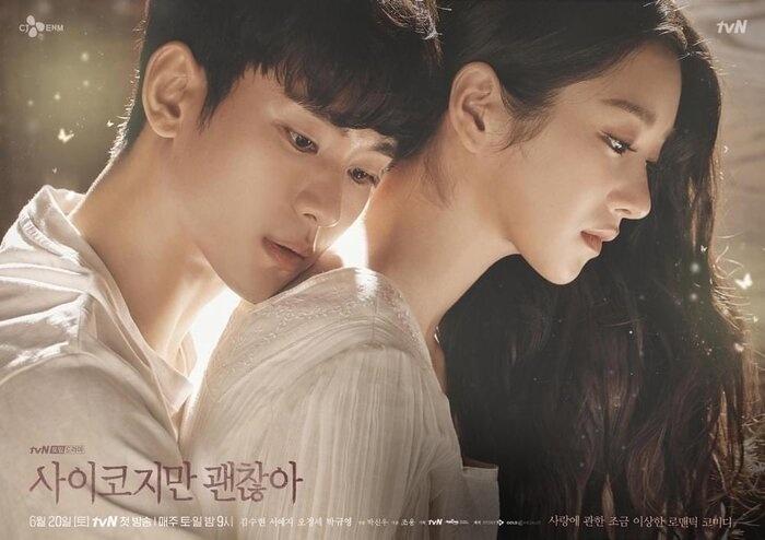 Kim Soo Hyun anh 13
