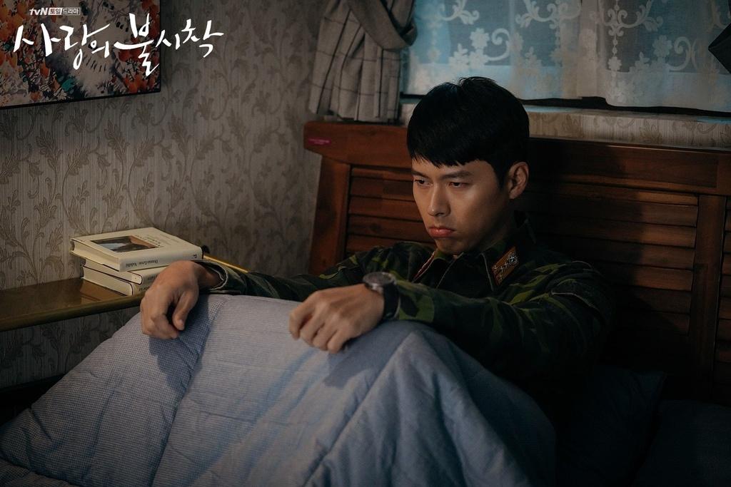 Hyun Bin song hye kyo anh 7