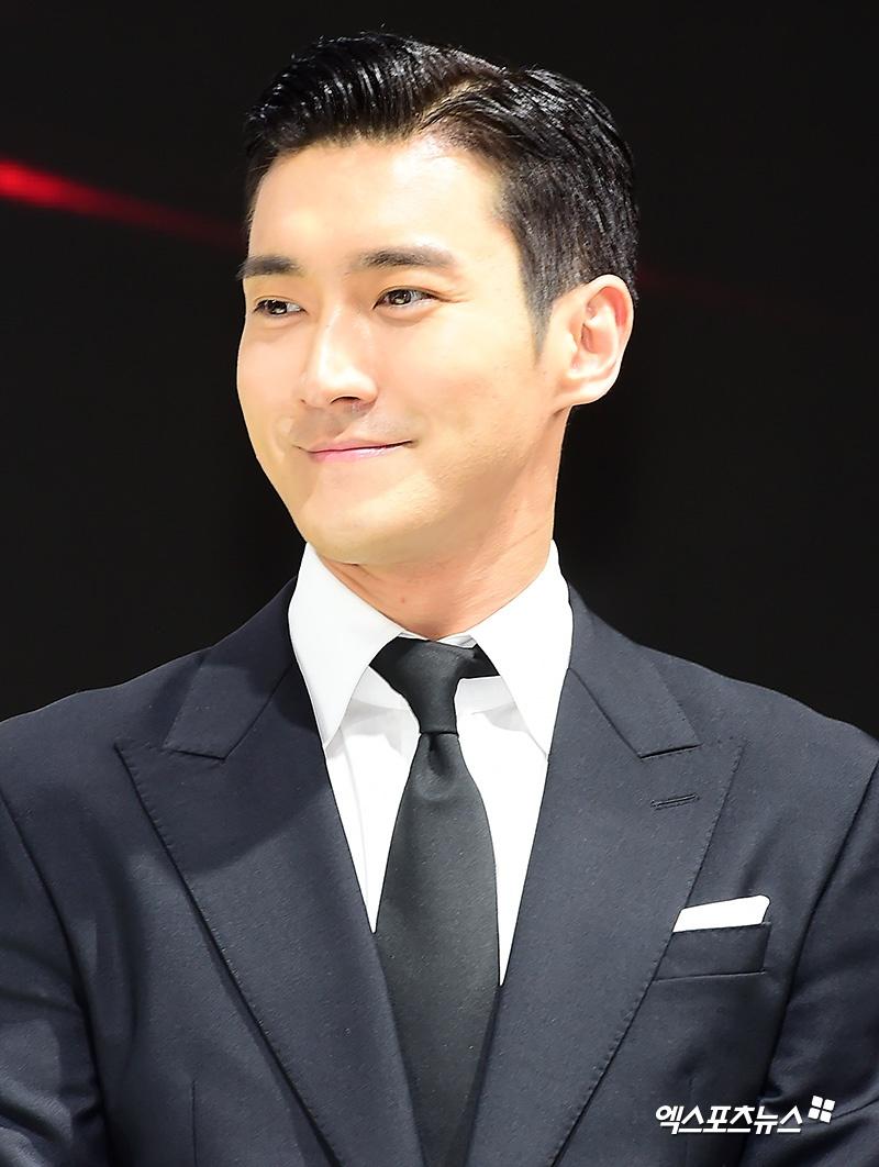 Choi Si Won gia nua anh 6