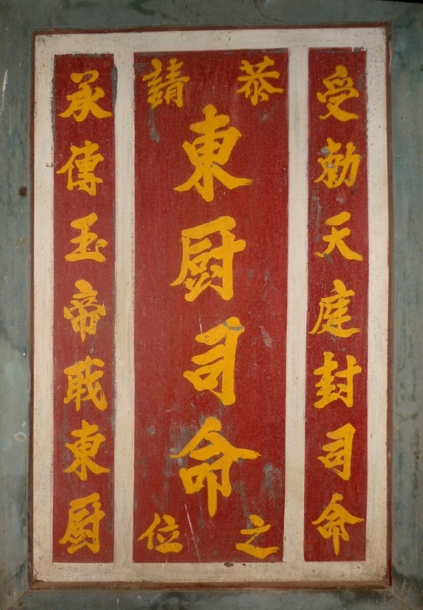 Tranh tho ong Tao tai tu gia Nam Bo co dac diem gi? hinh anh 2 image001.jpg