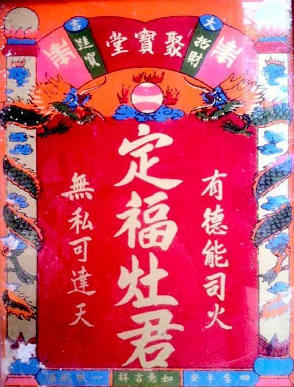Tranh tho ong Tao tai tu gia Nam Bo co dac diem gi? hinh anh 3 image003.jpg