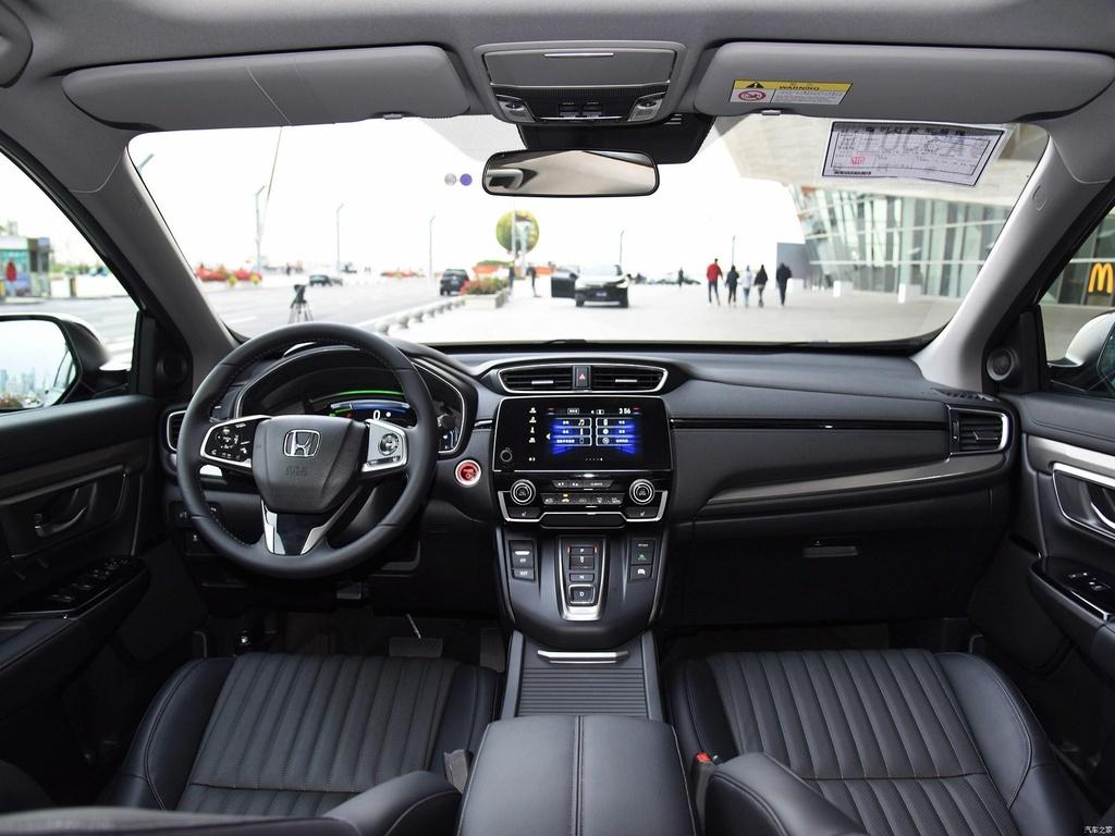 Ra mat Honda Breeze 2020, crossover danh rieng cho Trung Quoc hinh anh 5