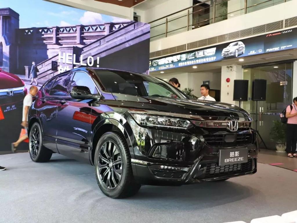 Ra mat Honda Breeze 2020, crossover danh rieng cho Trung Quoc hinh anh 7