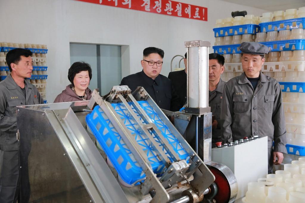 Kim Jong Un anh 5