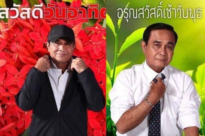 bau cu Thai Lan anh 1