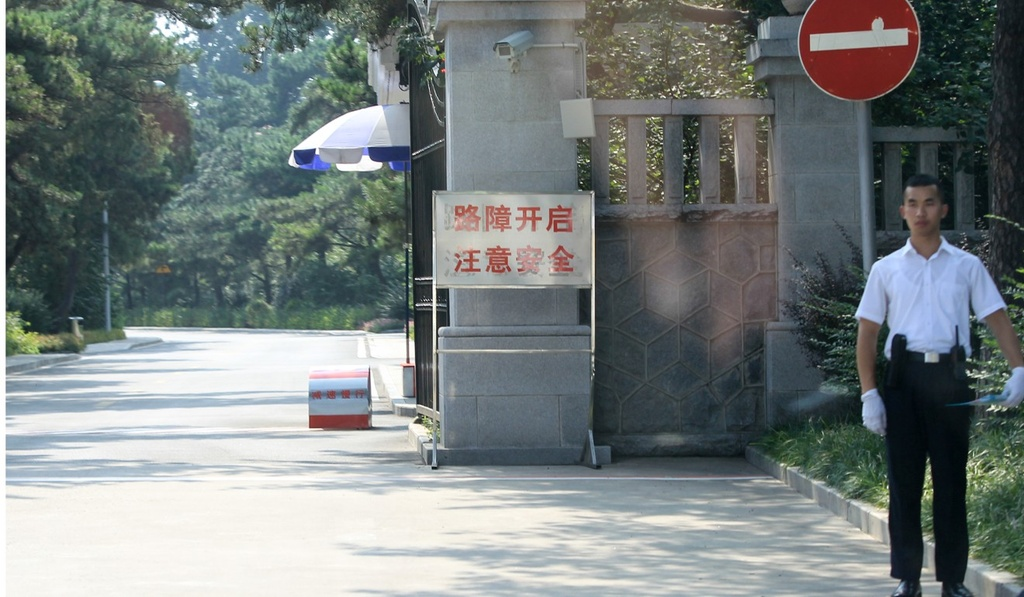 Bac Doi Ha - ky nghi he ven bien chi phoi chinh truong Trung Quoc hinh anh 5