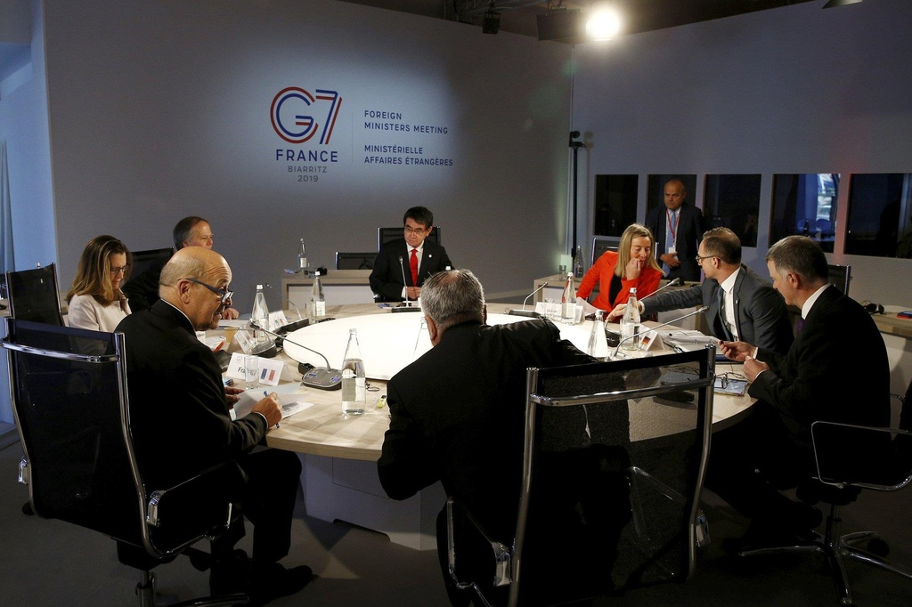 Vang ngoai truong My, G7 ket thuc hoi nghi khong tranh cai hinh anh 3