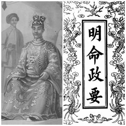 Vua Minh Mang thich doc sach anh 1