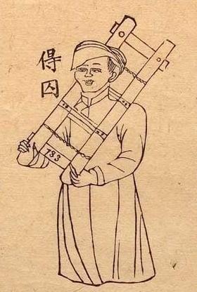Ngoai tinh trong cung dinh thoi Le Trung hung anh 2
