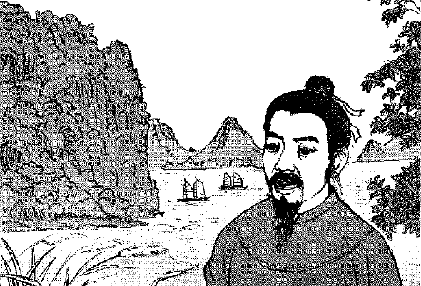 Chien dia Bach Dang nam 1288, hai vua Tran bat song O Ma Nhi hinh anh 1 21._Truong_Han_Sieu_la_tac_gia_Phu_song_Bach_Dang.png
