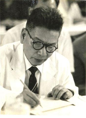 Bao Doi moi nam 1935 anh 2