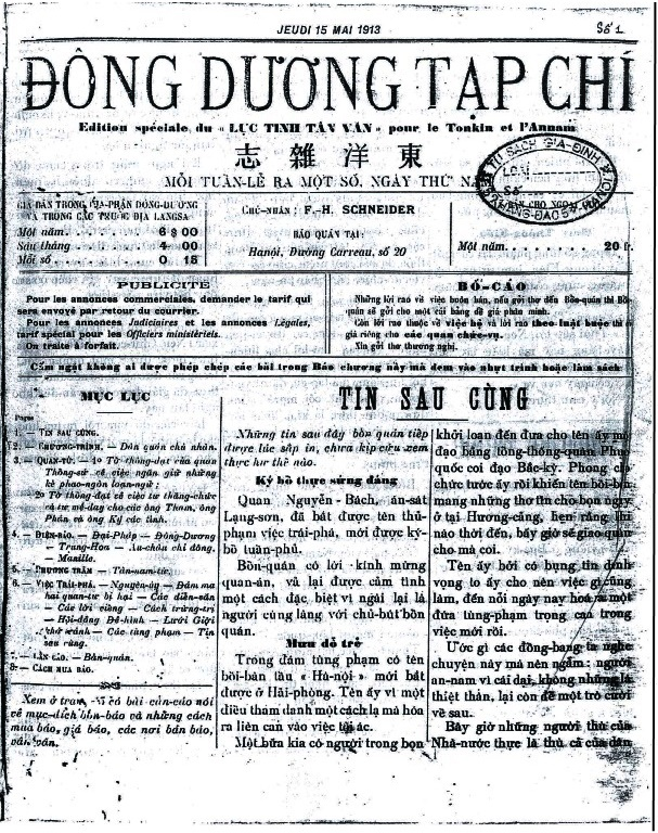Dong Duong tap chi anh 1