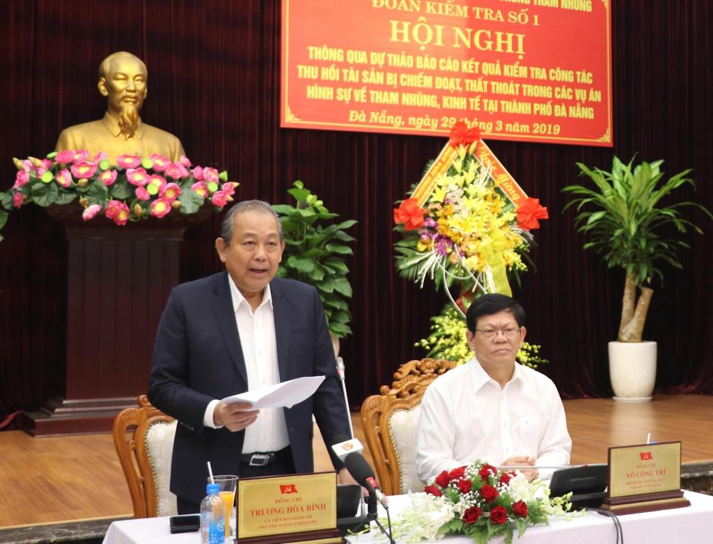 Kho thi hanh an san van dong Chi Lang anh 1